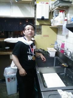 しげ吉 横浜元町店です。