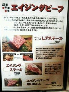しげ吉横浜元町店