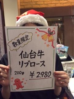 Merry Christmas‼︎
