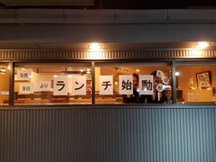 大和本店です!