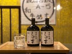 冬は焼肉in青葉台店!