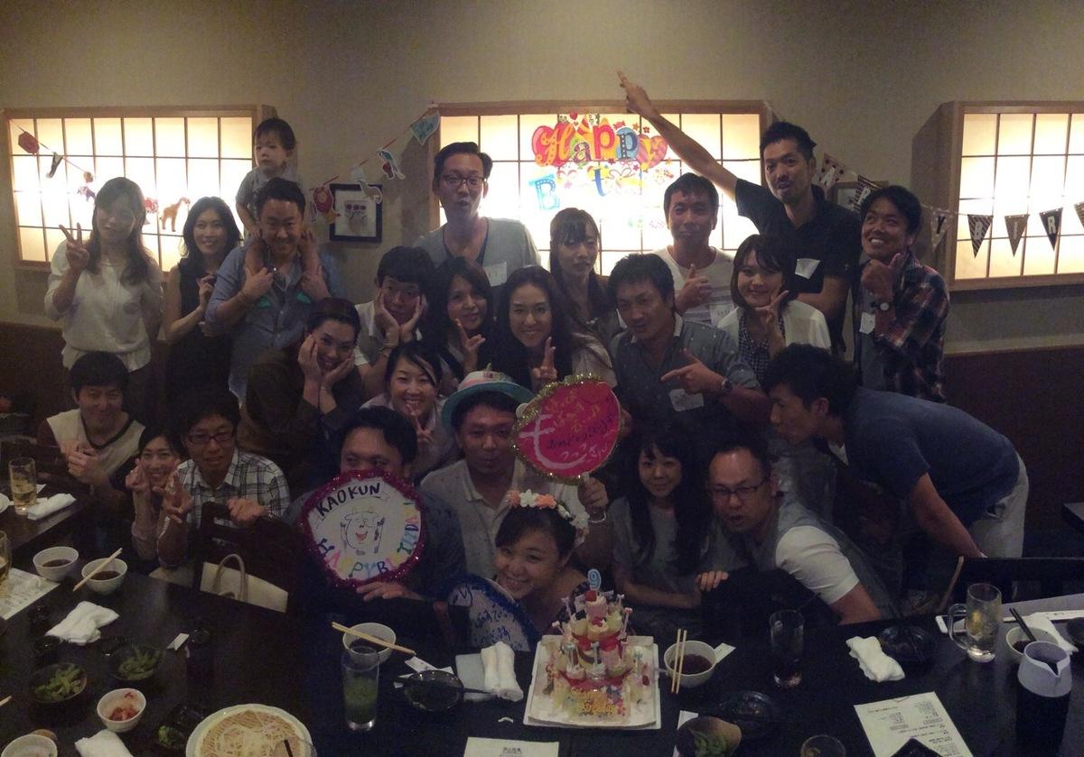 川崎 社長友人誕生日