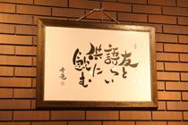 横浜元町店03
