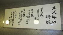 湘南台店05