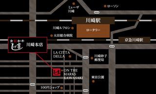 川崎本店イラストマップ