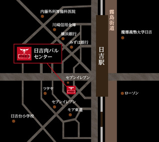 日吉肉バルセンターイラストマップ