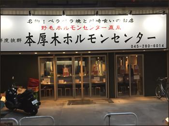 2017929174624.jpg